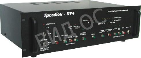 тромбон пу-4 фото