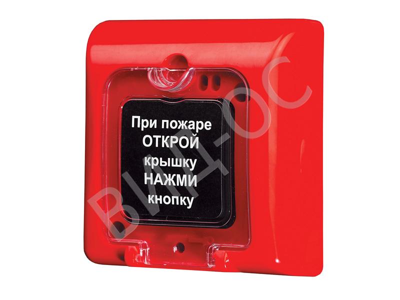 ИПР-3СУМ ручной пожарный