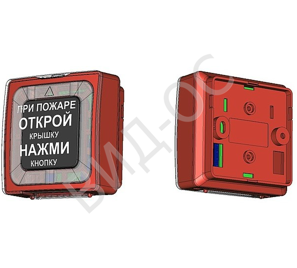 """Извещатель пожарный ручной, применяется для ручной подачи сигнала  """"Пожар """", 9-30В/50мкА.  ИПР-513-10."""